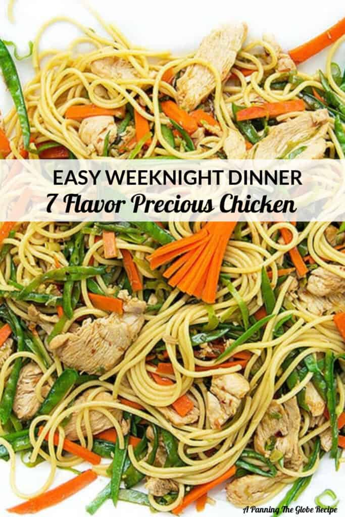 pinterest pin: spaghetti noodles with shedded pea pods, carrots and piece of chicken