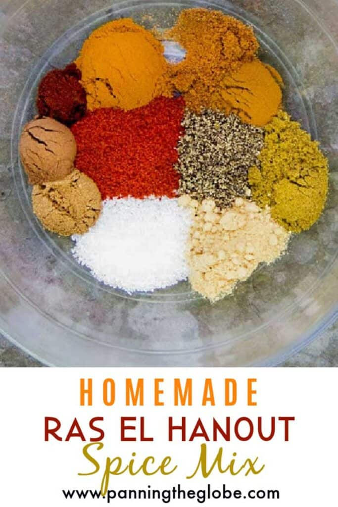 pinterest pin: ingredients for homemade ras el hanout spice mix