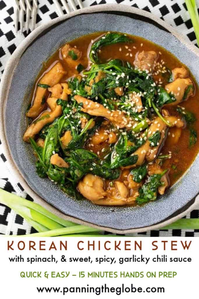 Pinterest Pin: Korean chicken stew with spinach in a blue bowl