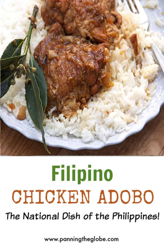 Pinterest pin: two piece of Filipino chicken adobo on a bed of rice with a sprig of bay leaf