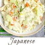 Japanese Potato Salad pin