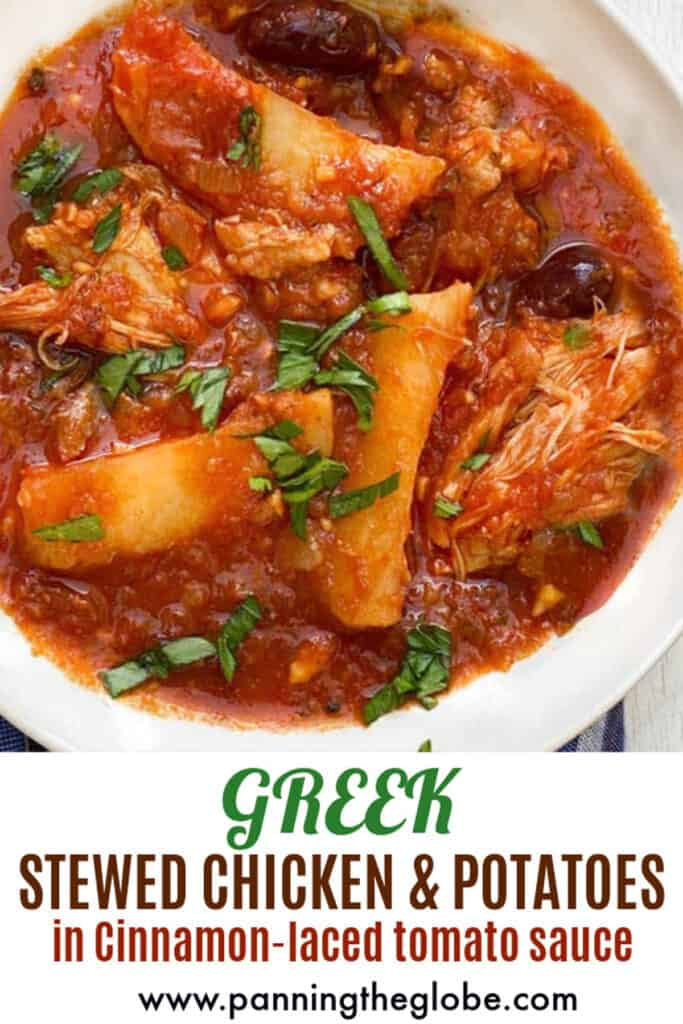 Pinterest Pin: bowl of Greek chicken stew with potatoes, kalamata olives and sprinkles of chopped parsley