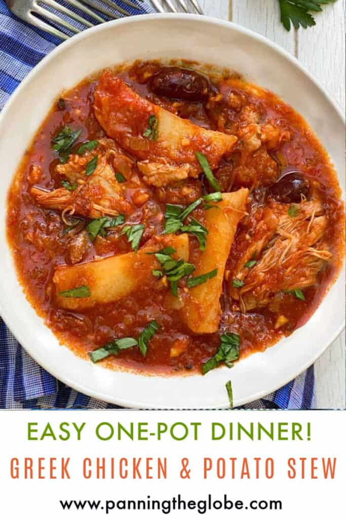 Pinterest pin: a bowl of Greek chicken and potato stew in tomato sauce, sprinkled with chopped parsley